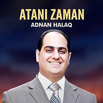 Atani Zaman (Quran)