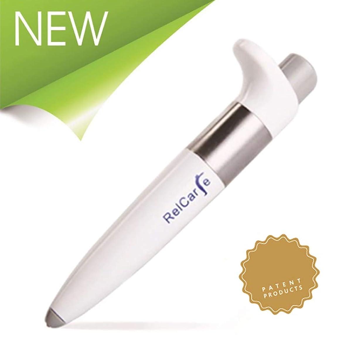 苛性戦闘台風鍼ペン、パルスマッサージペン、ベストボディケアツール、鍼経絡エネルギーペン疼痛管理