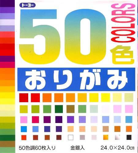 Toyo 50 Colors Origami 9.4in (24cm) 60 Sheets Japan Import