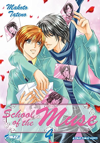 School of the Muse T04 (Fin)