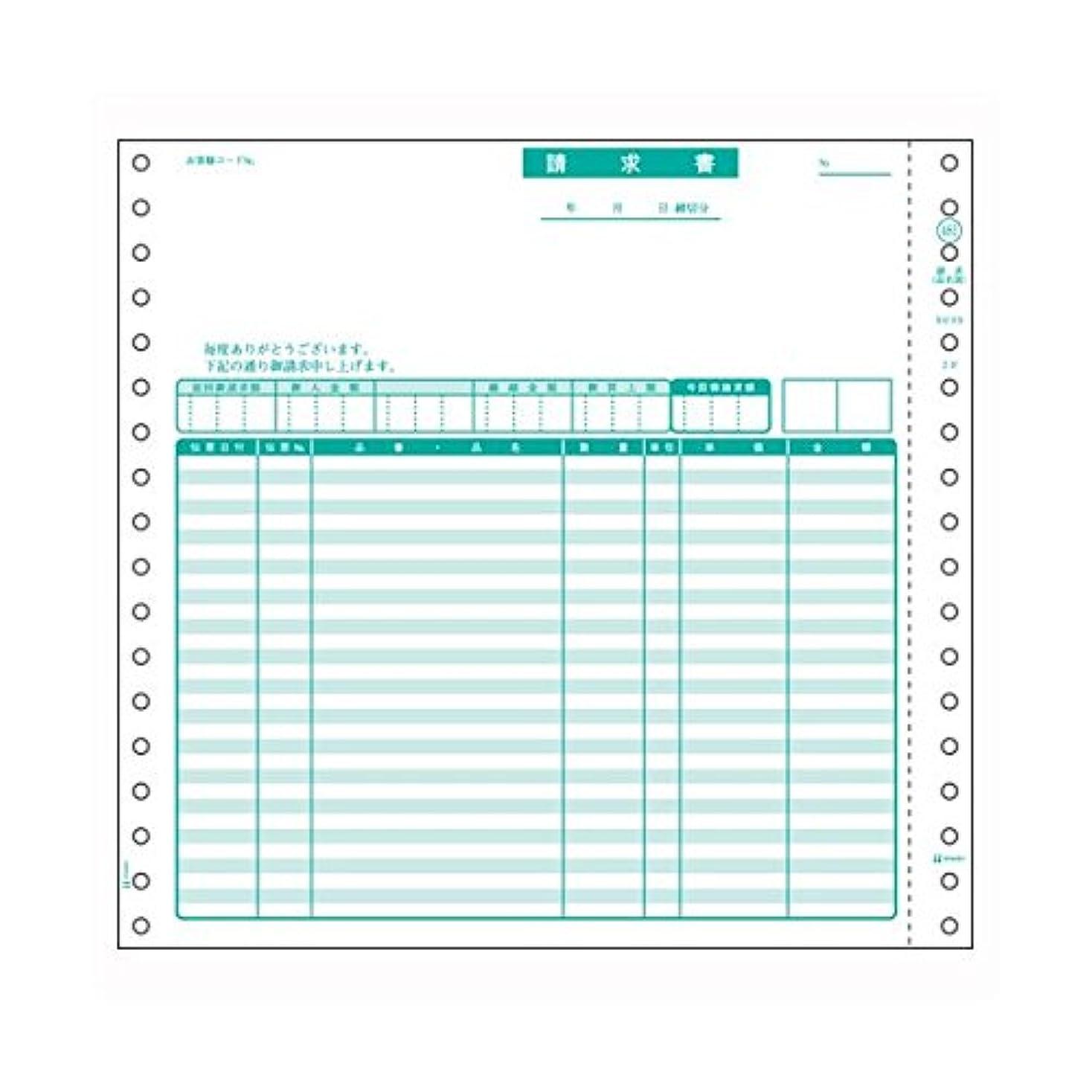 まっすぐにする波紋解き明かすヒサゴ コンピュータ用帳票 ドットプリンタ用 SB481 1000セット