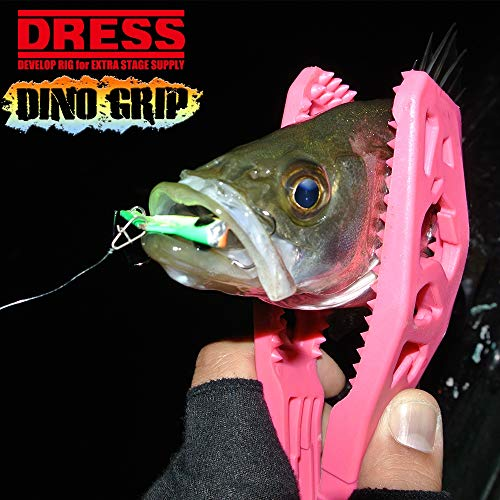 DRESS『フィッシュグリップ(魚掴み器)DINOGRIP(ディノグリップ)』