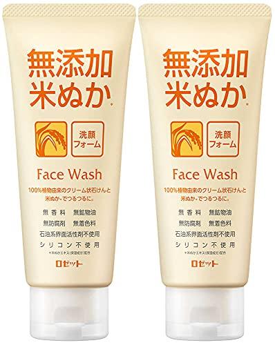 ロゼット 無添加米ぬか洗顔フォーム AZ (140g×2個パック) 洗顔料 敏感肌 コメヌカエキス (100%植物由来洗浄成分)