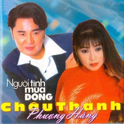Châu Thanh & Phượng Hằng