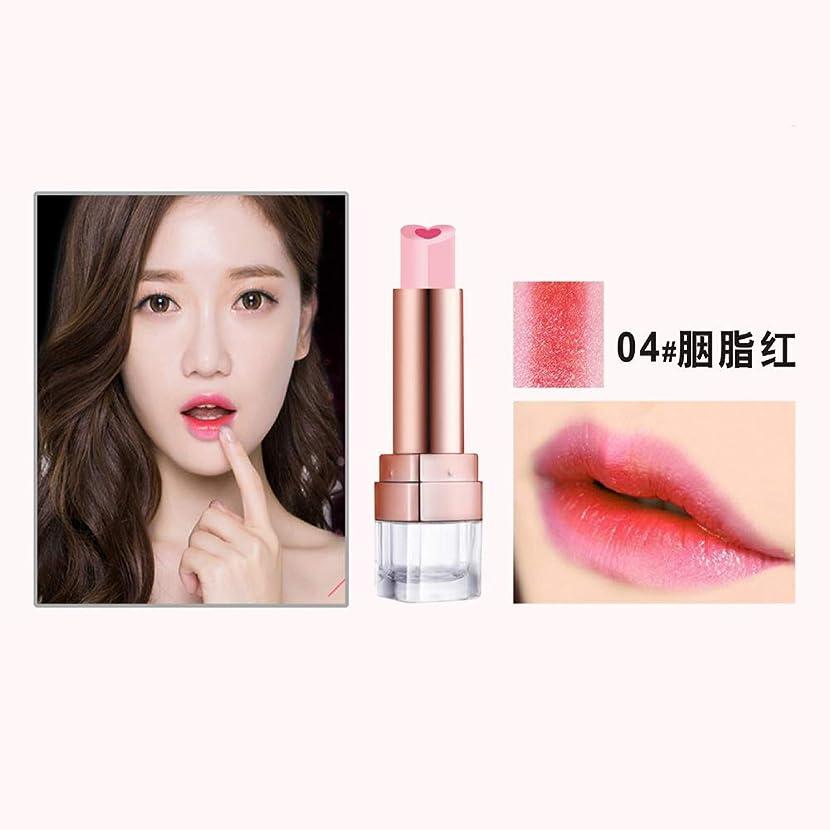確認代表して君主制口紅 リップスティック 唇のメイクをかむ 人気 3D 立体 二重色 落ない うるおい 6色選択可能 (04)