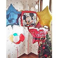 ミッキーマウス クリスマスバルーン バルーン電報 パーティバルーン ディズニー電報 風船 子供 室内装飾 ヘリウムバルーン 浮くバルーン 贈り物 クリスマスギフトに ヘリウムガス付き パーティバルーン ミッキーマウスクリスマス♪5b (パーティバルーン)