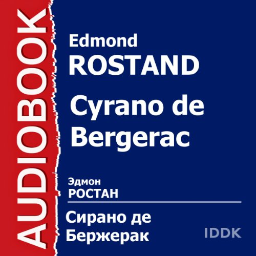 Cyrano de Bergerac [Russian Edition]  By  cover art