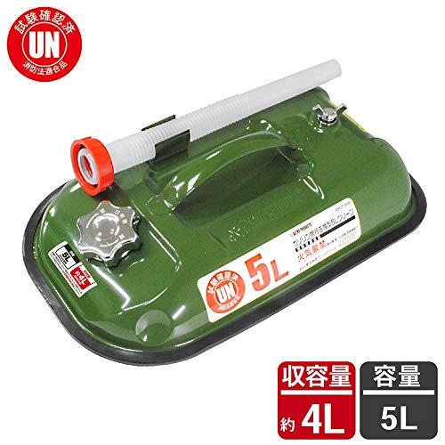 【アストロプロダクツ】AP ガソリン携行缶 横型 5L グリーン