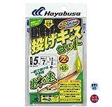 ハヤブサ(Hayabusa) ライトショット 投げキスセット 立つ天秤 瞬速2本鈎 HA312 5号 7-1.2-2