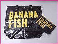 BANANA FISHバナナフィッシュ ロゴ ポーチ + トートバッグ ブラック/A4対応/アニメグッズ