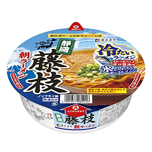 寿がきや 全国麺めぐり藤枝朝ラーメン冷たい醤油味 112g×12個