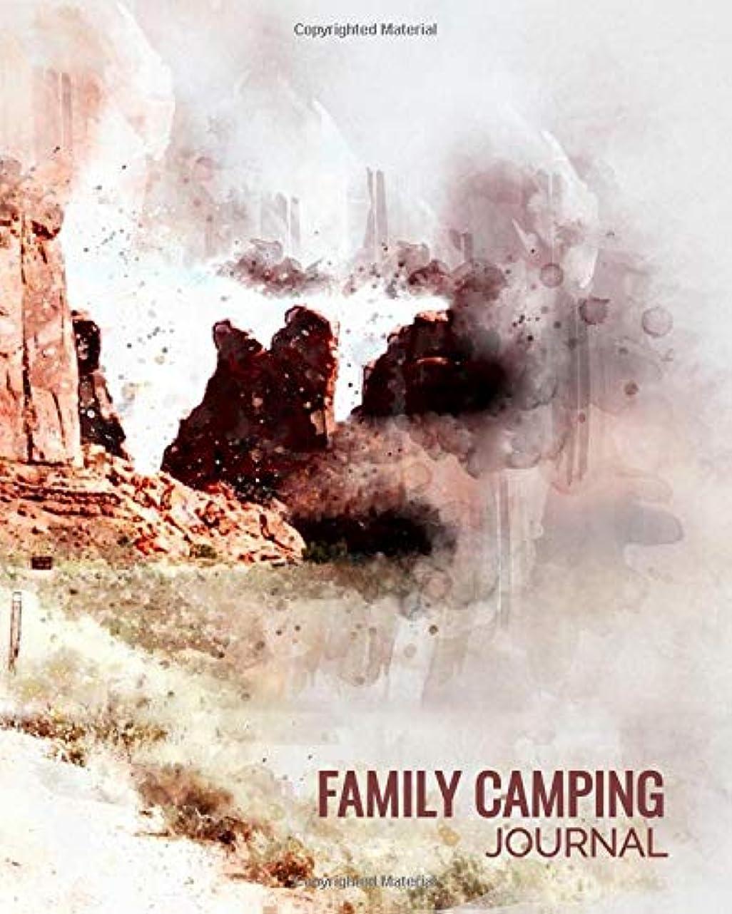北極圏津波満たすFamily Camping Journal: RV Travel Journal, Custom Camping Diary, Glamping Travel Log Book, Adventure Tracker Memory Keepsake