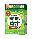 伊藤園 毎日1杯の青汁(粉末スティックタイプ)有糖 7.5g×10包 青汁