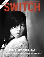 SWITCH Vol.23 No.11 (スイッチ2005年11月号)  特集:UA「いのちの音楽」