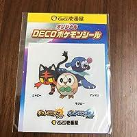 CoCo壱 オリジナルDECOシール