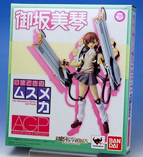 Armor Girls Project : To Aru Majutsu no Index II Musumeka Misaka Mikoto (japan import)
