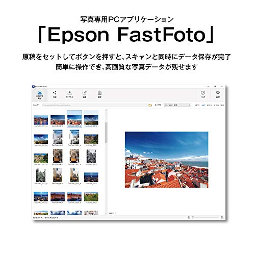 EPSON(エプソン)『フォトスキャナー(FF-680W)』