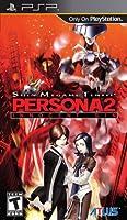 Shin Megami Tensei: Persona 2 Innocent Sin (輸入版) - PSP
