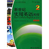 New Century Practical English Course: 2: Student Book