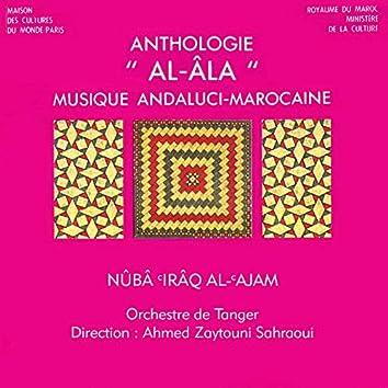 Anthologie al-âla, Maroc : Nuba 'Iraq al-'Ajam (Musique andaluci-marocaine)