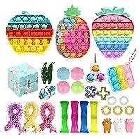 ポップフィジットのおもちゃセット、大理石のメッシュポップフィジットチューブ感覚の指着のおもちゃストレスリリーフフィジットおもちゃパック (Color : Fidget Toys-16)