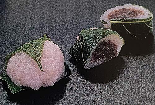 和菓子 冷凍 桜餅/つぶあん 20個×28P さくらもち 桜もち 業務用