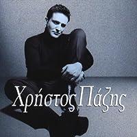 Christos Pazis