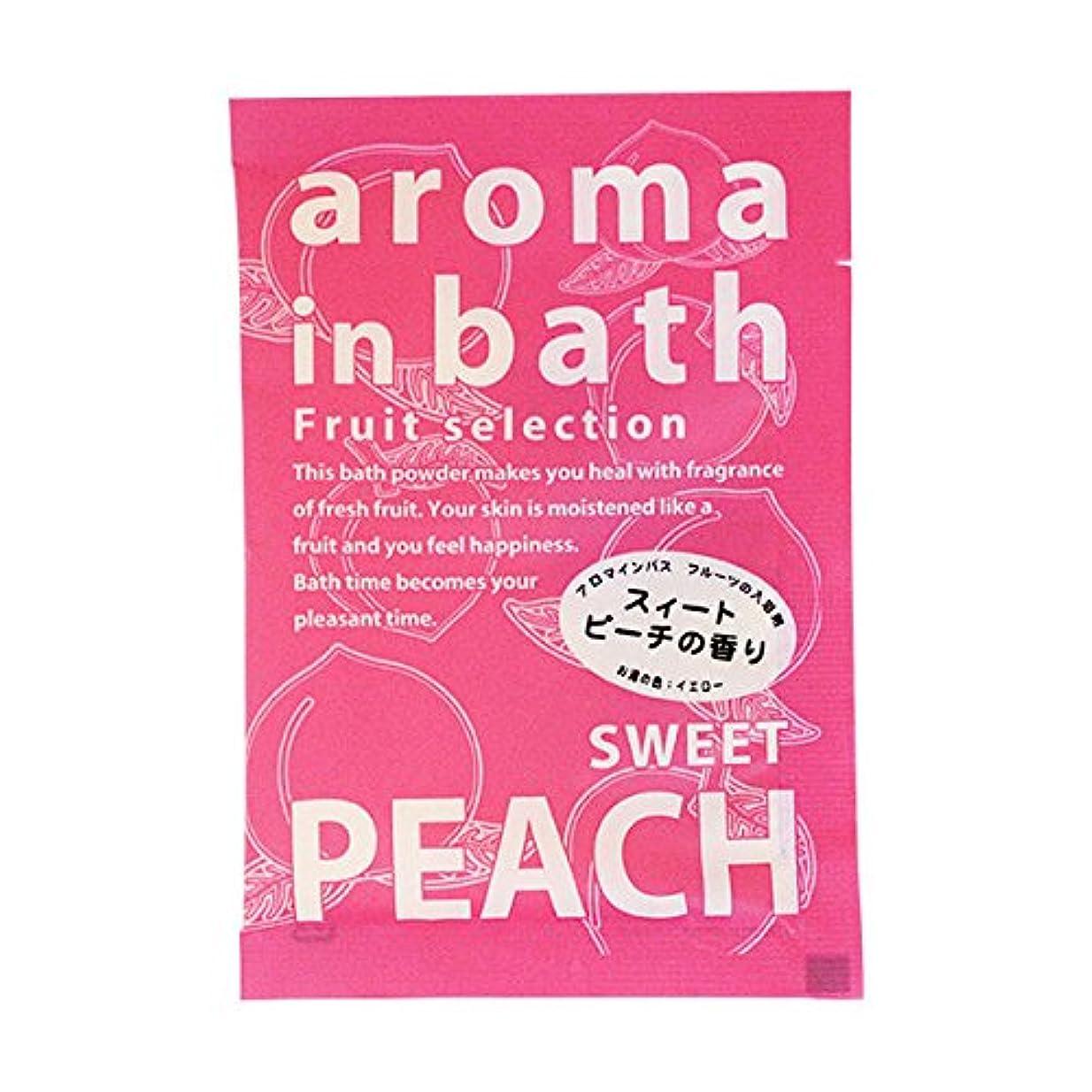 緩む混乱部入浴剤 アロマインバス 「スィートピーチの香り」30個