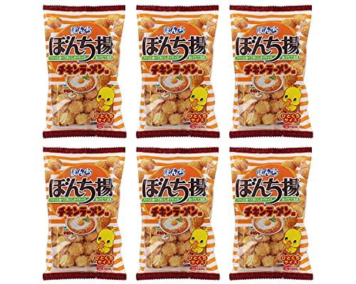 【6袋セット】ぼんち ぼんち揚チキンラーメン味 78g (6袋入) ×6袋