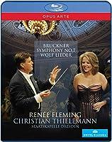 Lieder Symphony 7 [Blu-ray] [Import]