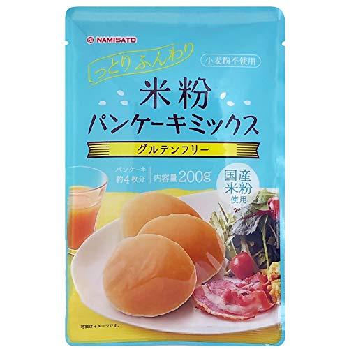 波里 米粉パンケーキミックス 200g×3袋 グルテンフリー アルミフリー