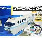 タカラトミー(TAKARA TOMY) TOMY プラレール限定車両ディズニーリゾート限定 ディズニーリゾートライン プラレールプレイセット ブルー+レールセット
