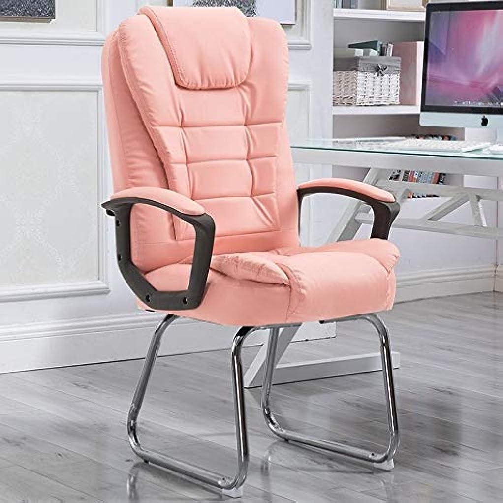 コショウバックアップ竜巻ホーム家具 オフィス製品アームチェアスリップカバーリビングルームチェアQZ-7ホームモダンシンプルコンピューターチェアオフィスボスチェアコンファレンスチェア(ブラック) (色 : ピンク)