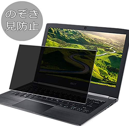 Synvy Privacy Screen Protector Film for ACER Aspire S5-371 / S5-371T 13.3' Anti Spy Protective Protectors [Not Tempered Glass]