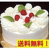 デコレーションケーキ (ノーマル) (生クリーム) 5号