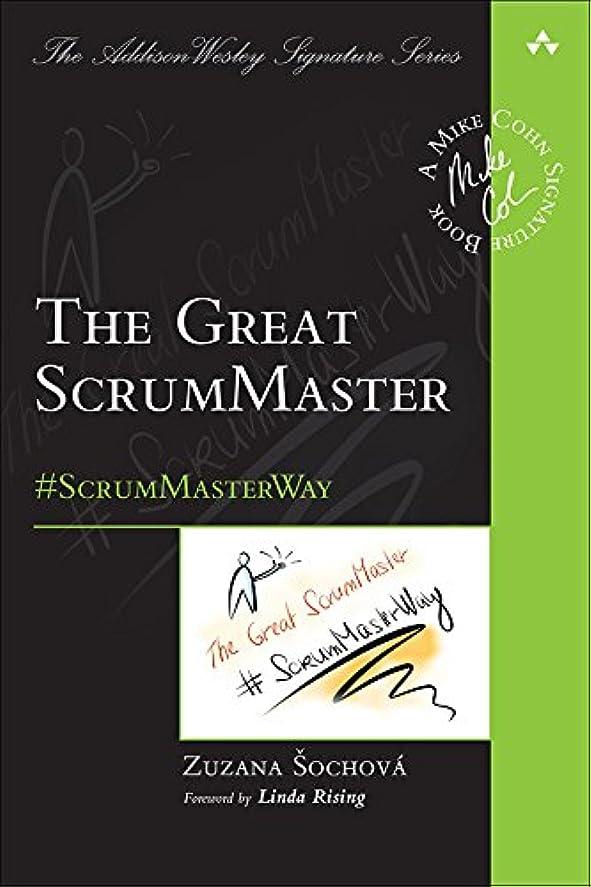 容量お手伝いさん楽なThe Great ScrumMaster: #ScrumMasterWay (Addison-Wesley Signature Series (Cohn)) (English Edition)