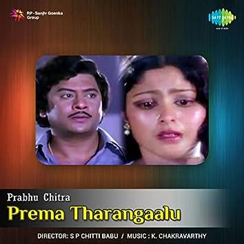 Prema Tharangaalu (Original Motion Picture Soundtrack)