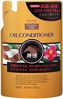 熊野油脂 ディブ 3種のオイル コンディショナー(馬油・椿油・ココナッツオイル) 400ml