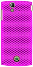 KATINKAS 2108044311 Hard Cover for Sony Ericsson Xperia Ray - Air - 1 Pack - Retail Packaging - Magenta