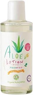 アロエのチカラ オーガニック スキンケア 化粧水 美容液 保湿 無添加 乾燥肌 敏感肌 肌荒れ 年齢肌 (1 化粧水)