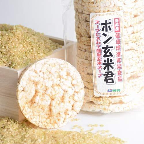 ポン玄米君 特別栽培 玄米 無農薬 玄米パフ 15枚 青森県産 ポン菓子