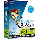 VEGAS Movie Studio 17 Platinum 特別版