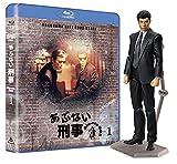 あぶない刑事 Blu-ray BOX VOL.1 タカフィギュア付き(完全予約限定生産)[BSTD-20514][Blu-ray/ブルーレイ]