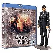BD あぶない刑事 Blu-ray BOX VOL,1 タカフィギュア付き 完全予約限定生産