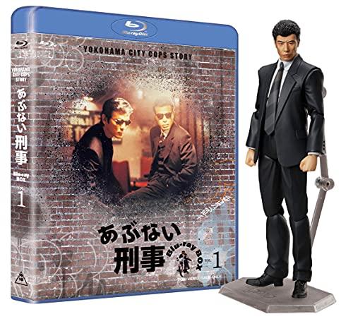 あぶない刑事Blu-ray BOX VOL.1 タカフィギュア付き(完全予約限定生産)