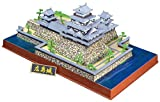 童友社 1/350 日本の名城 DXシリーズ 広島城 プラモデル DX8