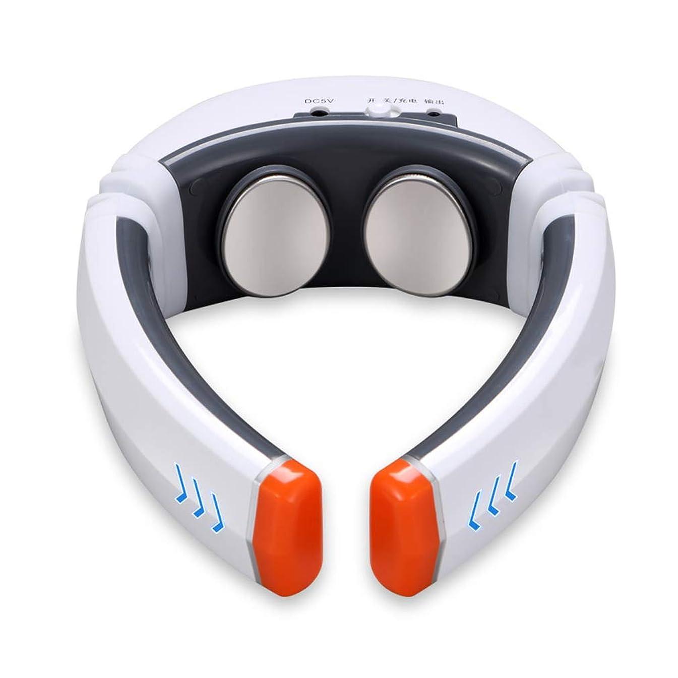 賛美歌血まみれエトナ山頚椎マッサージ、 電気多機能筋肉の痛みを和らげるために使用することができますマルチパートマッサージマルチラジオリモートusbホームオフィス, white