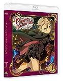 プリンセス・プリンシパル I Blu-ray 特装限定版[Blu-ray/ブルーレイ]
