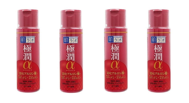 【まとめ買い】肌ラボ 極潤α ハリ化粧水しっとりタイプ 170ml×4個