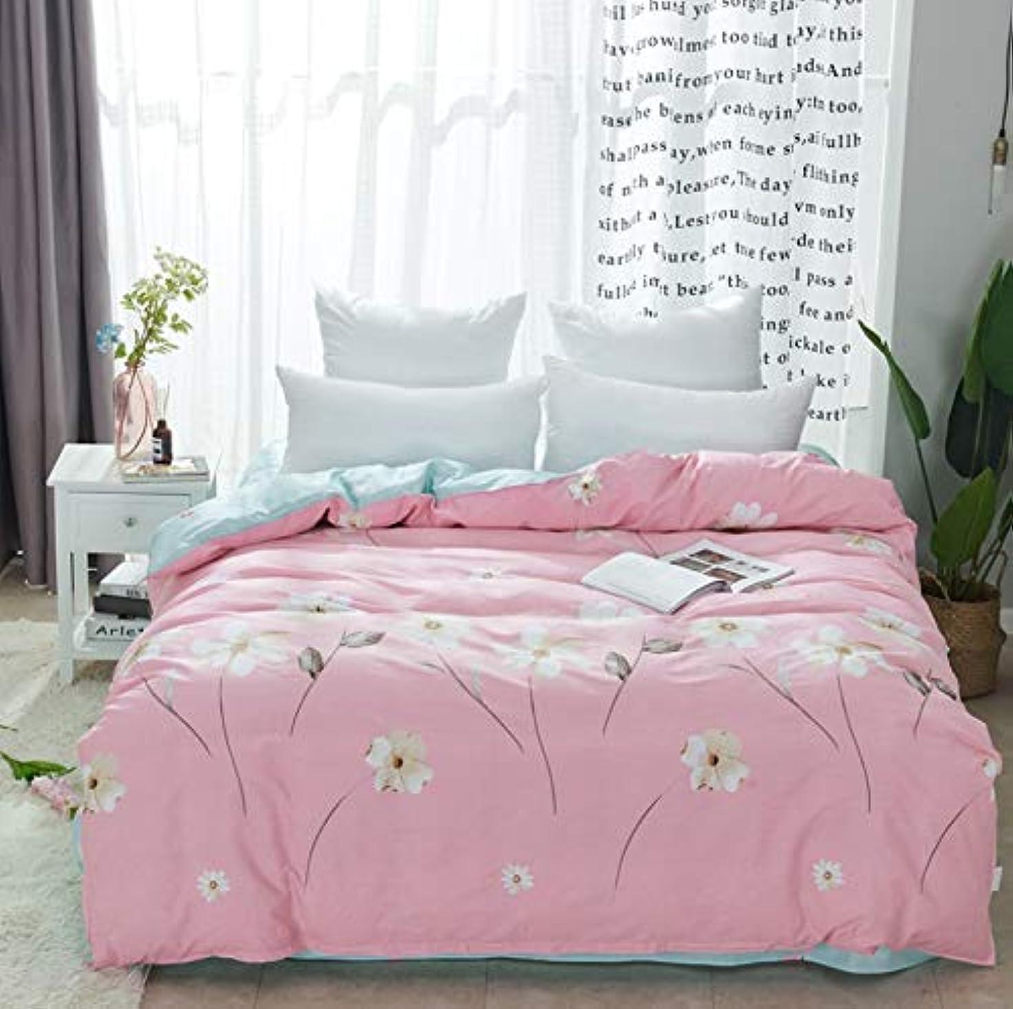 選挙生触覚Jtydj ホームインテリアに適した4つのコットンハイグレード高密度ブラッシングベッドリネンピローケースのベッドのベッドセットの4つのセット (色 : ピンク, サイズ : 150CM)